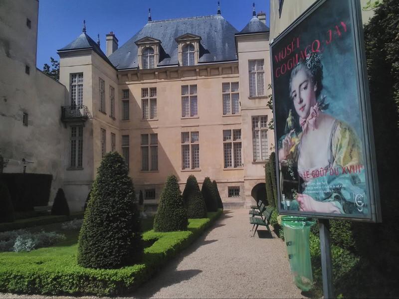 ヴォージ広場から、ピカソ美術館を目指す途中にあるカルナヴァレ博物館
