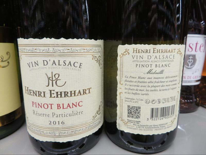 こちらの1本は、2017年のアルザス地方で行われたワインコンクールで見事に金賞を受賞した1本